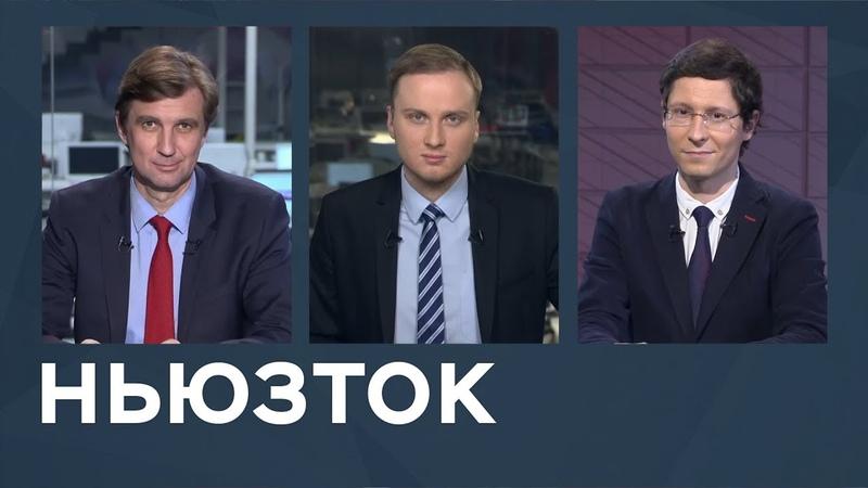 Суверенный интернет и вступление Украины в НАТО Ньюзток RTVI