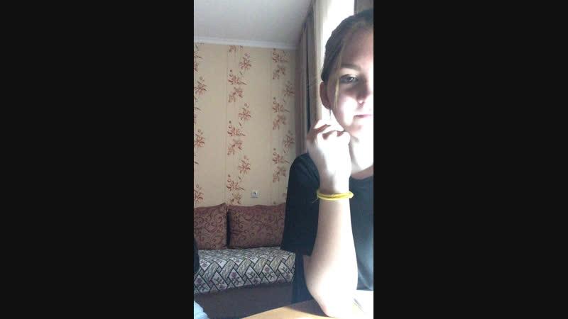 Яна Бажина — Live
