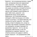 Рената Пиотровская фото #9