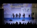 Привет друзья А вот и видео с нашего выступления на фестивале Бархатный сезон в Мультимедийном историческом парке Россия моя история