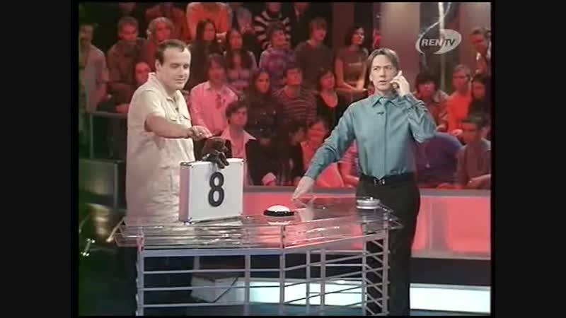 Сделка (РЕН-ТВ,14.06.2006)