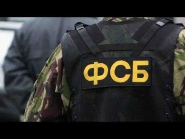 ФСБ конфисковало коллекцию ЧЁРНОГО КОПАТЕЛЯ в Коломне