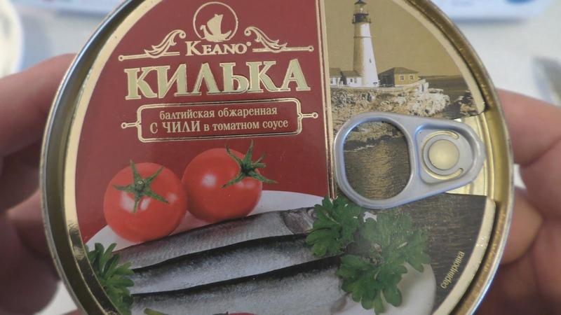 Килька балтийская обжаренная с чили в томатном соусе кеано консервы обзор 4к