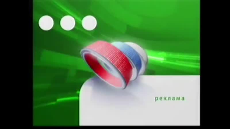 Рекламный блок и анонсы (Спорт, 01.05.2007) (2)