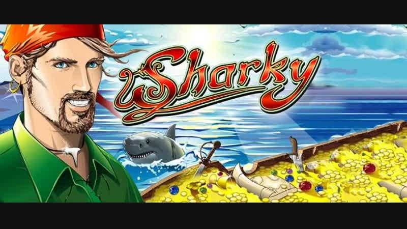 Игровой автомат Sharky (Шарки, Рыбак, Пират) играть на реальные деньги Вулкан