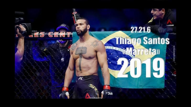 Thiago Marreta Santos - All UFC HighlightsKnockoutMomentsᴴᴰ