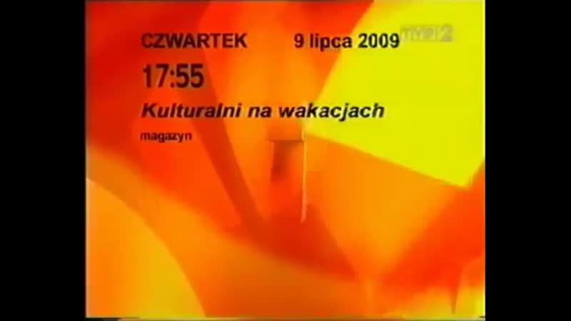 Программа передач и конец эфира (TVP2 [Польша], 08.07.2009)