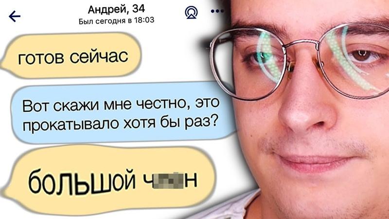 Мамба ИНАЯ ВЕТВЬ ЭВОЛЮЦИИ Веб Шпион 12