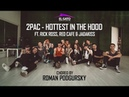2Pac - Hottest In The Hood ft. Rick Ross | Hip-hop I Roman Podgursky