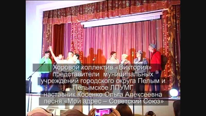 МЕЖМУНИЦИПАЛЬНЫЙ ФЕСТИВАЛЬ ХОРОВЫХ КОЛЛЕКТИВОВ «Россия – Родина моя!» или просто «БИТВА ХОРОВ»