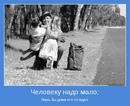 Воркаут Кременчуг фото #13