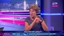 Наталья Зубаревич Запрос на снижение феерического экономического неравенства в обществе есть