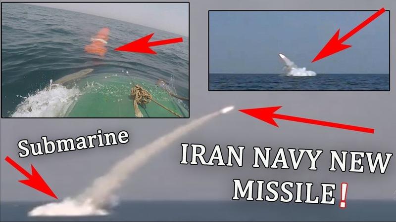 IRAN Tests New Submarine-Based Anti-Ship Cruise Missile Platformرزمایش دریایی