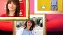 Поздравление с днём рождения для очаровательной Ирочки Муромцевой