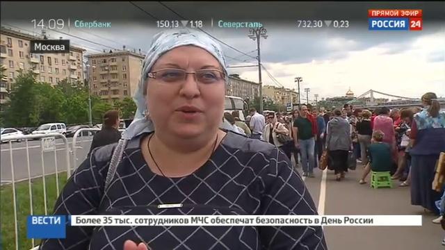 Новости на Россия 24 • Очередь к мощам Николая Чудотворца уходит в Лужники
