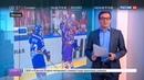 Новости на Россия 24 • СКА и ЦСКА первыми вступят в борьбу за Кубок Гагарина