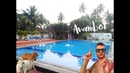 Летим в ГОА! Арамболь. Пляж. Чудо бассейн. Arambol Plaza Beach Resort.