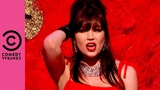 Daisy Lowe Performs Peggy Lee's