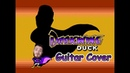 Darkwing Duck / Чёрный Плащ (NES /Dendy) / Guitar Cover