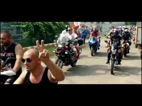 байк фест 4 Новопсков Рыбянцево