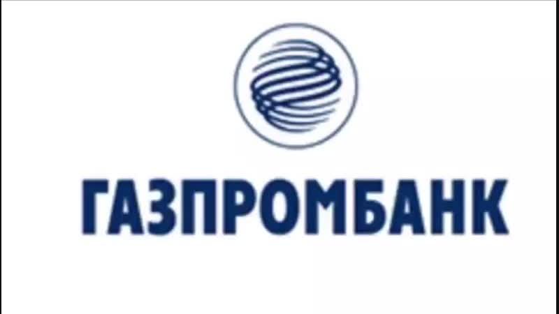 Газпромбанк наша команда Премиум