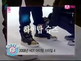 090117.SHINee cut - Mnet 2008 HOT Item Style