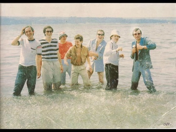 Группа Волжане 1983 Концерт в Казанском Молодежном Центре Магнитоальбом