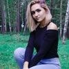 Elvina Sayfutdinova