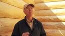 Energy efficient log cabin construction workshop