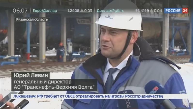 Новости на Россия 24 • Эксперты об итогах Мюнхенской конференции