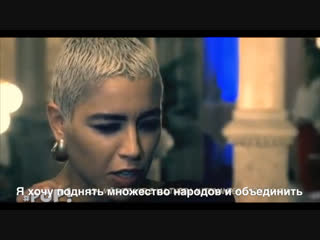 Loreen - Interview #POP! - Bonus Video