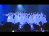SKE48 10th Anniversary Special Performance Day 1 (2018.10.04)