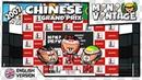 [EN] MiniVintage - F1 - 3x02 - 2007 Chinese GP