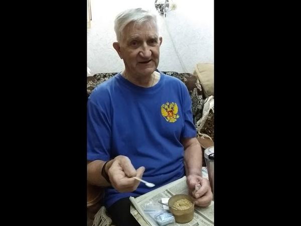 Полезные свойства коры осины Баранов А.А. Сурина Л.Н.