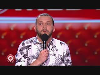 Золотая коллекция. Руслан Белый на ТНТ4!
