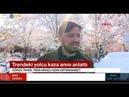 Ankara'da Yüksek Hızlı Tren kazası Kamera Görüntüleri !!