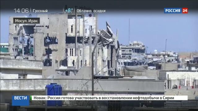 Новости на Россия 24 • Guardian почти каждая атака ВВС США сопровождается массовой гибелью мирного населения