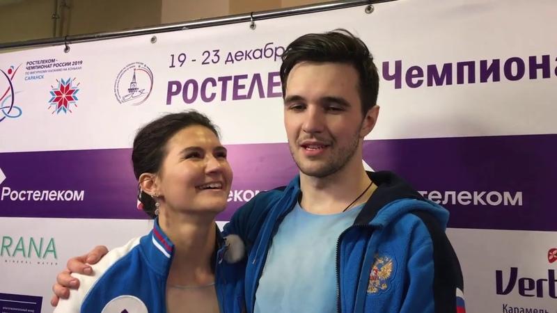 С.Евдокимова - Е.Базин, Интервью ПТ ЧР 2019