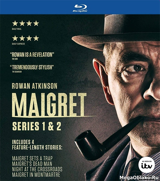 Мегрэ на Монмартре / Maigret in Montmartre (2017/BDRip/HDRip)