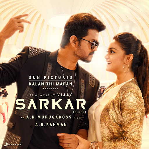 A.R. Rahman альбом Sarkar (Telugu) (Original Motion Picture Soundtrack)