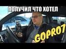 GOPRO 7 ОБЗОР ОБЫВАТЕЛЯ
