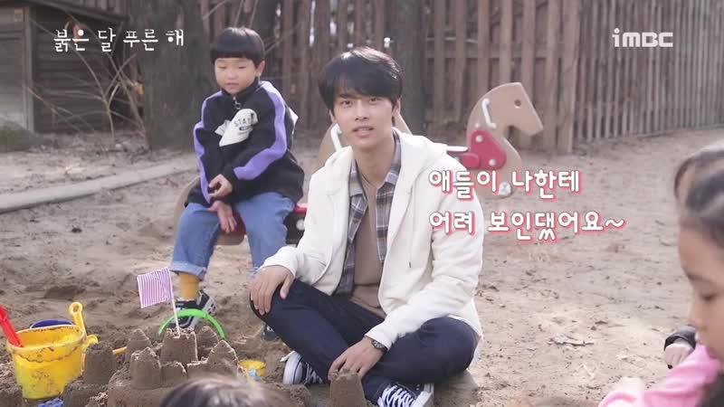 |181206| MBC Drama 'Red Moon, Blue Sun'/ 'Children of Nobody' VIXX N ep.10 making