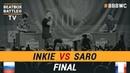 Inkie vs Saro Beatboxing Loop Station Final 5th Beatbox Battle World Championship