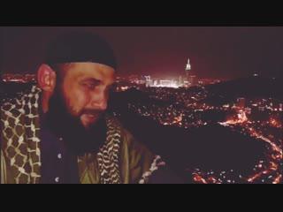 О Пророке Мух'аммаде (ﷺ) #ОченьТрогательно – Шамиль Шишани аш-Шафии