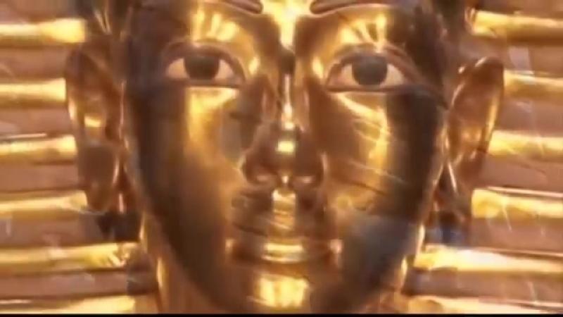 Липовая официальная история ( липовый Тутанхамон )