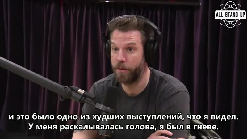 Jerry Seinfelds Comedy Made Anthony Jeselnik Furious | Joe Rogan [AllStandUp | Субтитры]