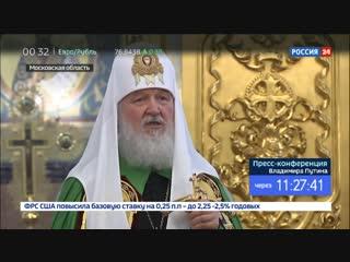 Патриарх Кирилл назвал самозванцами новых украинских раскольников