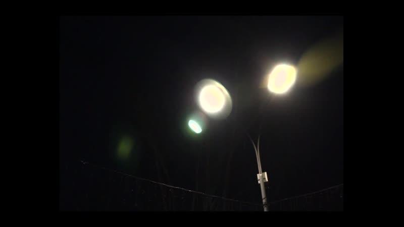 578 светильников заменены в г. Асино в рамках модернизации уличного освещения.