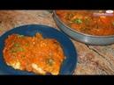 Болгарская мерлуза или хек рыба с соусом чеснок сладкий перец томатное пюре паста Мерлуза на фурна