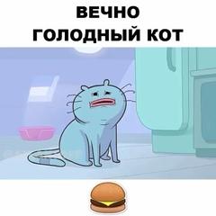 """МультМоменты on Instagram: """"Нравится этот кот?😂 🔊Как вам мульт? 1▪️Круто 2▪️Угарно 3▪️Не особо 4▪️Хочу ещё Ставь ❤️ Не забудь подписаться на @MULT...."""